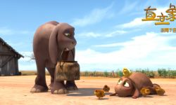 来自新西兰的神兽 《直立象传说》2月7日全国上映