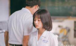 爱情电影《刻在你心底的名字》发布超前导预告片