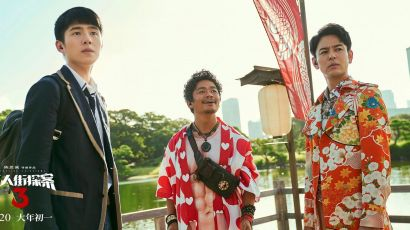 《唐人街探案3》预售开启 华纳助力海外发行 规模创华语片近年之最