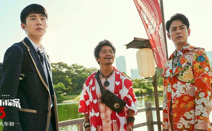 《唐人街探案3》預售開啟 華納助力海外發行 規模創華語片近年之最