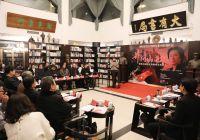大发快三计划-时时彩大发网址是多少《井冈山道路》在京举行启动仪式  预计2月江西吉安开机