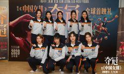 """电影《夺冠》在京举行全球首映礼 被赞""""国人必看""""引爆最强时代共鸣"""