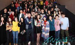 """青春爱情电影《抵达之谜》在京举办 """"爱在进行时""""超前观影礼"""