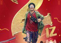 創華語電影預售最快記錄 《唐人街探案3》預售破2億
