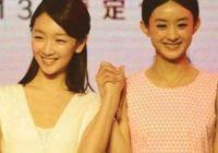 網曝馮小剛籌備新電影《盲人旅社》  周冬雨趙麗穎或將出演