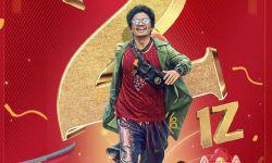 创华语电影预售最快记录 《唐人街探案3》预售破2亿