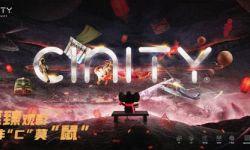 大年三十,CINITY独家放映高格式版本《夺冠》
