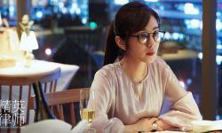 王晓晨:只有在角色当中,我才敢面对自己的情感