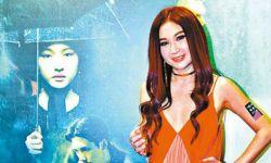 温碧霞凭主演电影《堕落花》  荣获第八届丝绸之路国际电影节最佳女主角