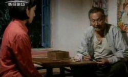 著名表演艺术家田成仁去世,享年93岁