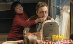 网络院线春节档竞争依旧激烈