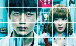 《假面病房》曝新预告  3月6日日本上映