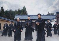 日本历史题材影片《燃烧吧!剑》5月22日上映