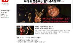《寄生虫》斩获奥斯卡四项大奖  引发韩国舆论高潮