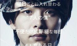 中村伦也主演电影《星期三消失了》曝海报预告,5月15日日本上映