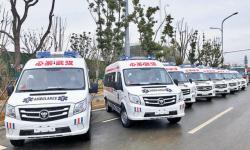 93位明星联合中华思源工程扶贫基金会,向武汉捐赠救护车等物资