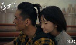 曾国祥执导《少年的你》 入围2020年第15届大阪亚洲电影节