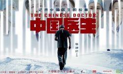 网络纪录片《中国医生》:搭起医患沟通的桥梁