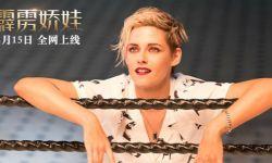 好莱坞美女特工动作大片《霹雳娇娃》2月15日全网上线