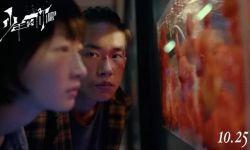 易烊千玺周冬雨:中国影坛的年轻力量正在崛起
