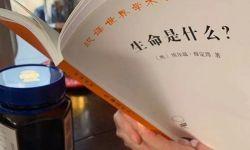 制片人李亚平:线上办公,线下做饭,有损失更有思考