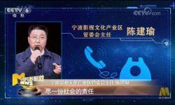 """象山影视城发布""""八项措施"""" 助力影视企业为行业""""降压"""""""