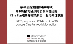 受疫情影响 第44届香港国际极速甘肃11选5-甘肃11选5官方节延期举行
