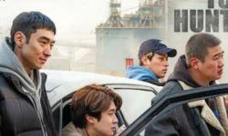 韩国追击恐怖片《狩猎的时间》公开海报