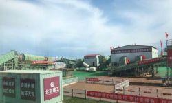 北京环球主题公园今年完工 明年5月开园
