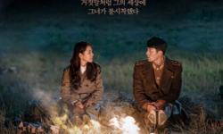 《爱的迫降》昨日收官 破tvN历代最高收视率记录