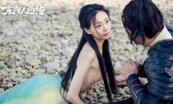 诠释动人爱情悲歌  《东海人鱼传》2月21日上线腾讯视频