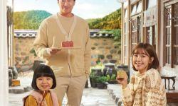 浪漫爱情喜剧《怪咖!文主厨》发布全新海报  3月6日首播