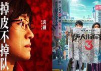 北京市将重点支持受疫情影响经营困难的中小型影院