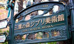 为防止疫情扩散,宫崎骏吉卜力美术馆宣布休馆