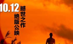 这五部华语电影曾获柏林电影节最佳影片奖