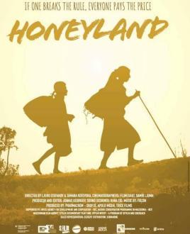 《蜂蜜之地》海报