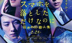 《寄生虫》时隔15年刷新韩国电影在日上映票房记录