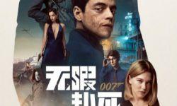 《007:无暇赴死》曝中文版海报,内地上映时间待定
