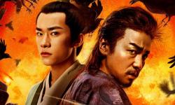 《长安十二时辰》韩国定档 3月30日起每晚两集连播