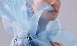 刘亦菲《Vogue》四月刊封面曝光 展现东方女性温柔的力量