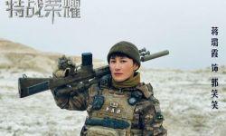 蒋璐霞:展现中国女性力量