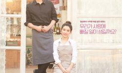 韩国爱情电影《正在相爱吗》发布海报剧照