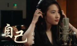 刘亦菲献唱《花木兰》中文主题曲《自己》