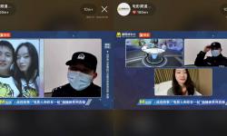 快手与电影频道联合推出《战疫故事》系列直播 致敬一线英雄