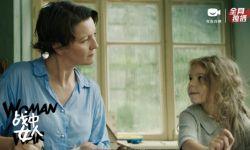 电影《战中女人》已上线欢喜首映APP独播热映