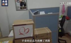 林青霞捐赠2000副医用手套 手写信鼓励医护人员