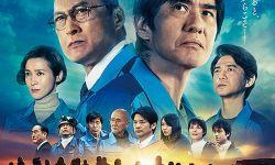 《福岛50》日本上映首周票房夺冠 《假面病栋》居亚