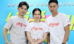 阿KEN执导首部电影《练爱iNG》 周杰伦陈嘉桦等好友将客串