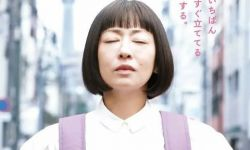 松雪泰子挑战姐弟恋 电影《用甜酒漱口》公开预告