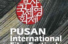 开幕日周四改周三 第25届釜山国际电影节将于十月举行